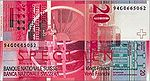 CHF20 8 back horizontal.jpg