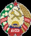 COA Uzbek SSR.png