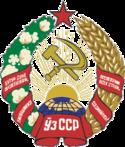 Узбекская Советская Социалистическая Республика.  Таджикская АССР.