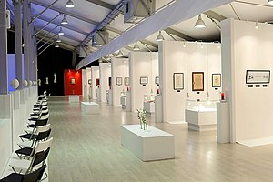 Calligraphy exhibition in Moscow.jpg