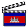 Cambodiafilm.png