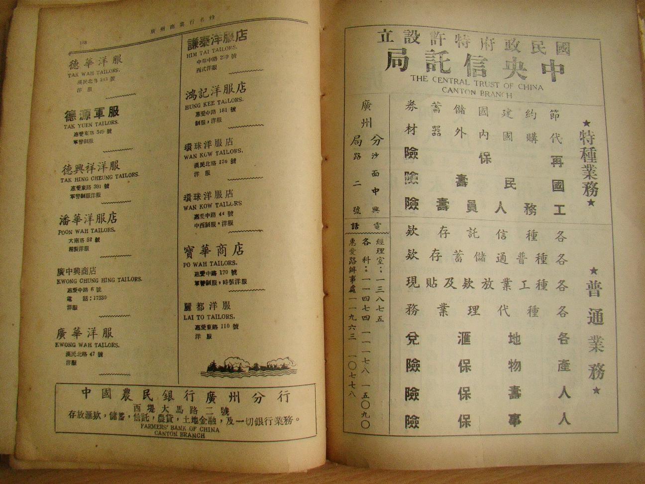 Fil:Canton Business Directory Part 2 pdf – Wikipedia