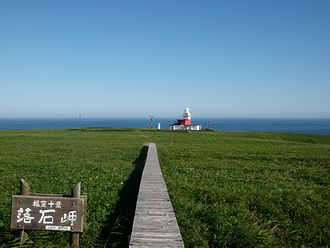 Nemuro, Hokkaido - Cape Ochiishi