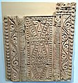 Carved stucco, dado, Type C, from Samarra, Iraq, 9th century CE, Pergamon Museum.jpg