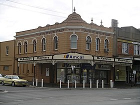 Un ancien magasin de Castlemaine
