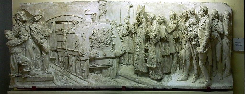 Bendición del tren Siglo XIX. Relieve en el Palacio de Justicia de Barcelona. Actualmente se conserva en el Museo de Mataró.