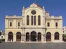 La cattedrale di San Minas