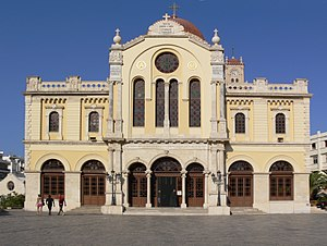 Catedral (Heraclion).jpg
