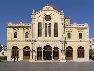 Church of Crete - The Agios Minas Cathedral, see of the Archbishop of Crete