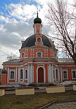 Catherine Church on Field MOW 01.jpg