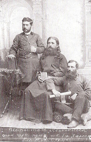 Caucasus Greeks - Caucasus Greek cleric and community leaders