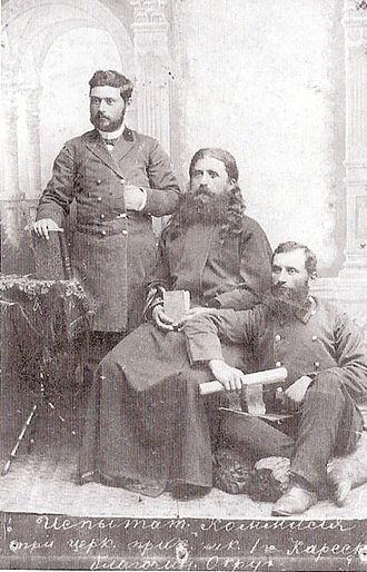 Caucasus Greeks - Caucasus Greek cleric and community leaders