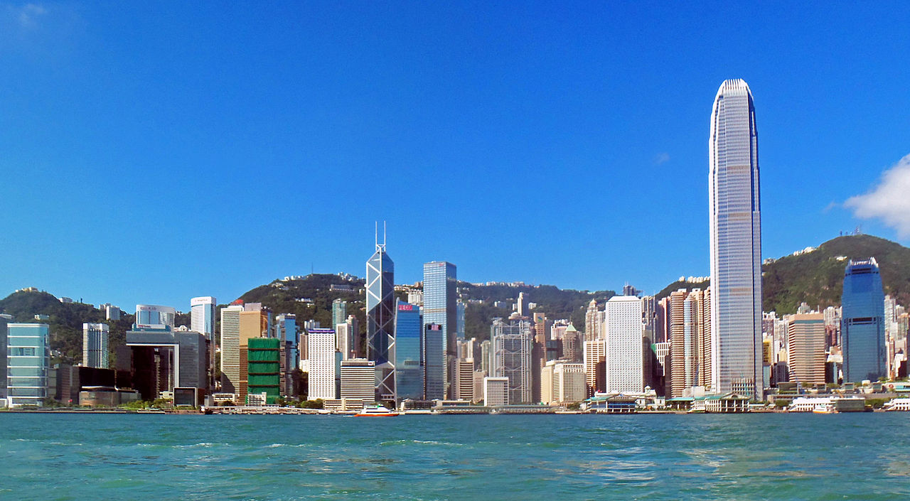 File:Central Skyline with IFC building from Star Ferry in