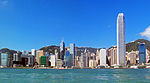 Central Skyline with IFC building from Star Ferry in Victoria Harbour, Hong Kong 2.jpg