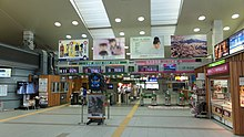 Central ticket gate of Akita Station 20170830.jpg