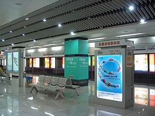 Century Avenue station Shanghai Metro interchange station