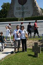 Cerski marš 2016. Šabac-Tekeriš 153