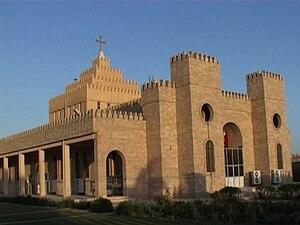 Chaldean Catholic Archeparchy of Arbil - Mar Yousif Cathedral in Ankawa, Erbil