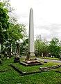 Charles-mcclung-mcghee-obelisk-old-gray-tn1.jpg
