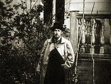Anton Chekhov Pdf