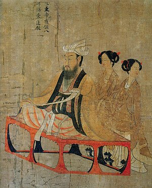 Emperor Wen of Chen - Tang dynasty portrait of Emperor Wen by Yan Liben