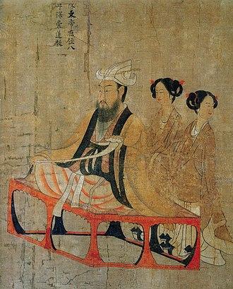 Emperor Wen of Chen - Tang dynasty portrait of Emperor Wen by Yan Liben