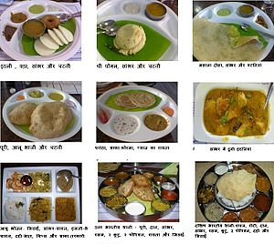 Pongal Restaurant New York