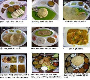 Indian Food Recipes In German Language
