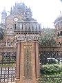 Chhatrapati Shivaji Terminus Building 19.jpg