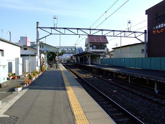 Ohanabatake Station