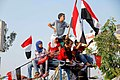 Children participating in protests in Egypt.jpg