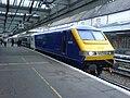 Chiltern DVT Wrexham and Shropshire.JPG
