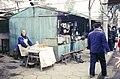 China1982-281.jpg