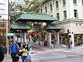 China Town at San Francisco.JPG