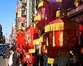 Chinese lantern (121512724).jpg
