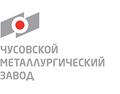 Chmz logo.png