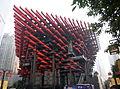 Chongqing Art Museum.jpg