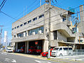 Choshi City Fire Department.JPG