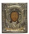Christ 1900 - silver frame.jpeg