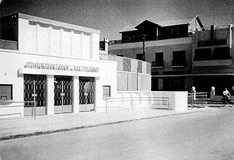 Nea Salamis Famagusta FC - Cinema Hadjichambi where Nea Salamis Famagusta was established in 1948.