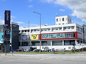 Gellerup - The shopping mall of City Vest.