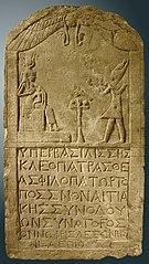 La reine Cléopâtre VII (51 - 30 avant J.-C.), vêtue en pharaon, fait une offrande à la déesse Isis