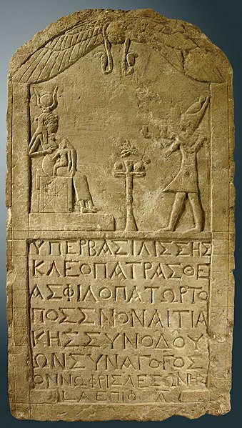 Left: Cleopatra dressed as a pharaoh and presenting offerings to the goddess Isis, dated 51 BC; limestone stela dedicated by a Greek man named Onnophris; located in the Louvre, Paris Right: a limestone stela of the High Priest of Ptah bearing the cartouches of Cleopatra and Caesarion, Egypt, Ptolemaic period, the Petrie Museum of Egyptian Archaeology, London