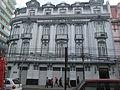 Club Naval, Valparaíso.JPG