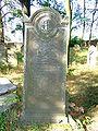Cmentarz żydowski w Dobrodzieniu20.JPG