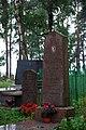 Cmentarz w Bohonikach grob z 1945.jpg