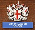 Coat of Arms, City of London School, London EC4 - geograph.org.uk - 1094948.jpg