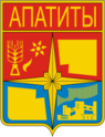 Coat of Arms of Apatity (Murmansk oblast) (1973).png