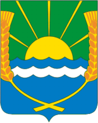 Azovsky District - Image: Coat of Arms of Azov rayon (Rostov oblast)