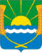 Coat of Arms of Azov rayon (Rostov oblast).png